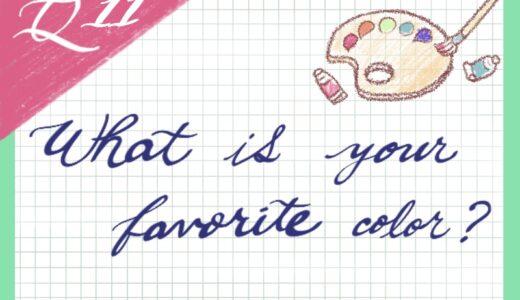 英語日記:好きな色は?
